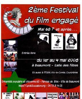 2eme Festival du film social et engagé